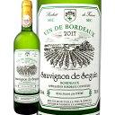 ソーヴィニョン・ド・スガン 2017フランス ボルドー 白ワイン 750ml 辛口