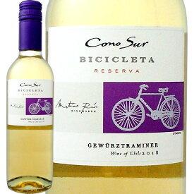 コノスル・ゲヴェルツトラミネール・ビシクレタ・ハーフボトル【チリ】【白ワイン】【375ml】【辛口】