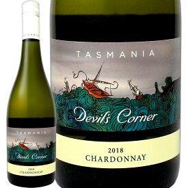 デヴィルズ・コーナー・タスマニア・シャルドネ2018【オーストラリア】【白ワイン】【750ml】【辛口】【Devil's Corner】