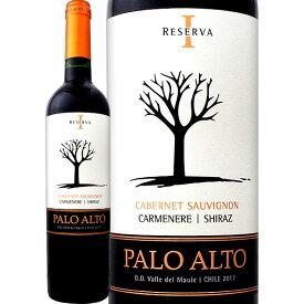 パロ・アルト・レゼルヴァI[カベルネ・ブレンド](最新ヴィンテージ)【チリ】【赤ワイン】【カベルネ・ソーヴィニョン】【カルメネール】【750ml】【辛口】【フルボディ】