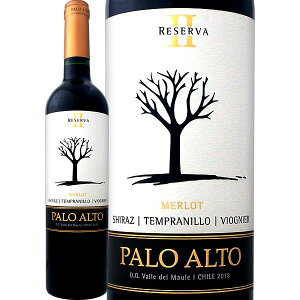 パロ・アルト・レゼルヴァII[メルロー・ブレンド](最新ヴィンテージ)【チリ】【赤ワイン】【メルロー】【シラー】【750ml】【辛口】【フルボディ】