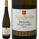 ドメーヌ・サン-レミィ リースリング・ヴィエイユ・ヴィーニュ 2018フランス 白ワイン 750ml ミディアムボディ 辛口 …