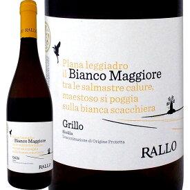 カンティーネ・ラッロ・ビアンコ・マッジョーレ 2018【白ワイン】【750ml】【シチリア】