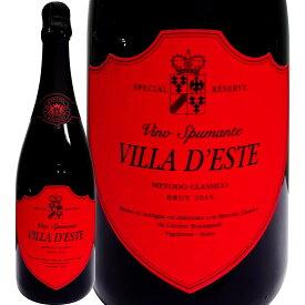 スパークリングワイン 辛口 ヴィラ・デステ・スペシャル・リザーヴ・ブリュット 2015 イタリア 白スパークリングワイン 750ml ミディアムボディ 辛口 スパークリングワイン スパークリング ワイン ギフト プレゼント