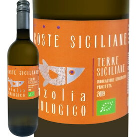 コステ・シチリアーネ・インツォリア・ビオロジコ 2019【白ワイン】【750ml】【シチリア】
