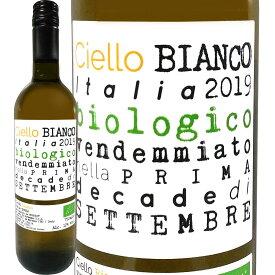 チェロ・ビアンコ・イタリア・ビオロジコ 【白ワイン】【750ml】【シチリア】