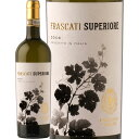 ポッジョ・レ・ヴォルピ・フラスカーティ・スーペリオーレ・セッコ(最新ヴィンテージでお届け)【イタリア】【白ワイン】【750ml】【辛口】【DOCG】