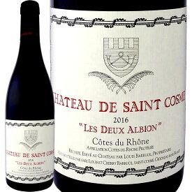 シャトー・ド・サン・コム・コート・デュ・ローヌ・レ・ドゥー・アルビオン 2016フランス 赤ワイン 750ml フルボディ 神の雫 Saint Cosme
