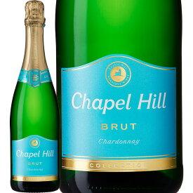 チャペル・ヒル・スパークリング・シャルドネ・ブリュット【白スパークリングワイン】【750ml】【辛口】