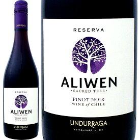 アリウェン・ピノ・ノワール・レゼルヴァ 2019【チリ】【赤ワイン】【750ml】【辛口】【ウンドラーガ】
