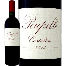 プピーユ 2015フランス ボルドー ワイン 赤ワイン 赤 ギフト プレゼント 750ml