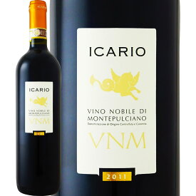 イカリオ・ヴィーノ・ノービレ・ディ・モンテプルチアーノ 2011【イタリア 】【トスカーナ】【750ml】【パーカー】