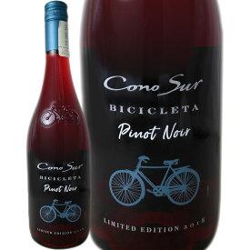 ピノノワール コノスル・ピノ・ノワール・ビシクレタ・クールレッド(最新ヴィンテージ)【チリ】【赤ワイン】【750ml】【辛口】【Cono Sur】【限定商品】【冷やして美味しい】