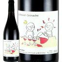 ラ・パッション・グルナッシュ 2019 フランス 赤ワイン 750ml ミディアム 楽天ランキング 神の雫 ワイン 赤ワイン 赤 …