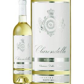 クラレンドル・ブラン 2019【フランス】【白ワイン】【750ml】【ミディアムボディ】【辛口】