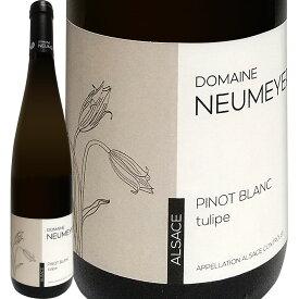 ドメーヌ・ヌーメイヤー ピノ・ブラン・ラ・チューリップ 2018【フランス】、【アルザス】、【ピノ・ブラン】、【オーガニック】、【辛口】、【白ワイン】