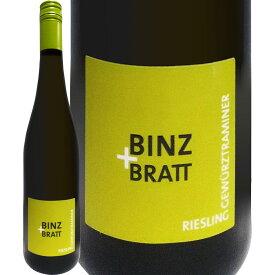 ビンツ+ブラット リースリング&ゲヴュルツトラミネール 2018【ドイツ】【白ワイン】【750ml】【ミディアムボディ】【辛口】