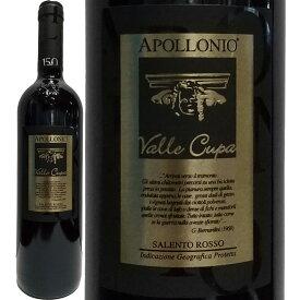 アッポローニオ・ヴァッレ・クーパ 2014【イタリア】【赤ワイン】【750ml】【フルボディ】【辛口】