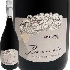 アッポローニオ・イルママア・スプマンテ・ブリュット・ヴェルデーカ【イタリア】【スパークリングワイン】【750ml】【辛口】
