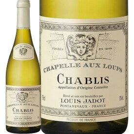 ルイ・ジャド・シャブリ・シャペル・オー・ルー 2019 白ワイン ブルゴーニュ フランス ワイン 白ワイン 白 ギフト プレゼント 750ml