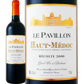 ル・パヴィヨン 2000【フランス 】【ボルドー】【750ml】【メドック】【2000年】