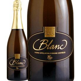 イヴォルヌ ブラン・ド・ブラン NV【スパークリングワイン 瓶内二次発酵 750ml ミディアムボディ スイス シャスラ】
