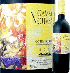 ガメイ・ヌーヴォー・ヴァン・ド・ペイ・デ・コート・デュ・ターン 2017【フランス】【ヌーヴォー】【赤ワイン】【750ml】【ライトボディ】【Gamay Nouveau】「ボジョレーヌーボー 2017」|ワイン ぶどう酒 ボジョレー