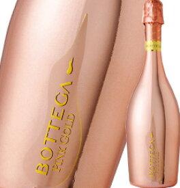 ロゼスパークリングワイン ボッテガ・ロゼ・ゴールド【イタリア】【ロゼスパークリングワイン】【750ml】【ミディアムボディ寄りのライトボディ】【やや辛口】