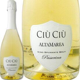 スパークリングワイン 白 チウ・チウ・アルタ・マレア・ブリュット【イタリア】【白スパークリングワイン】【750ml】【ミディアムボディ】【やや辛口】