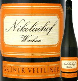 ニコライホーフ・イム・ヴァインゲビルゲ・グリュナー・フェルトリナー・フェーダー・シュピール 2017【オーストリア】【白ワイン】【750ml】【辛口】