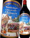 ドイツ グリューワイン シュテルンターラー・グリューワイン【赤ワイン ドイツ産】【ホットワイン】