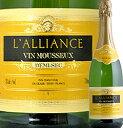 ラリアンス・ドミ・セック フランス スパークリングワイン スパーク ぶどう酒