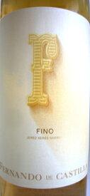 フェルナンド・デ・カスティージャ・アンティケ・フィノ【スペイン】【白ワイン】【500ml】【フルボディ】【辛口】