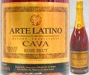 クーポン アルテラティーノ・カバ・ブリュット・ロゼ スペイン ロゼスパークリングワイン ミディアムボディ