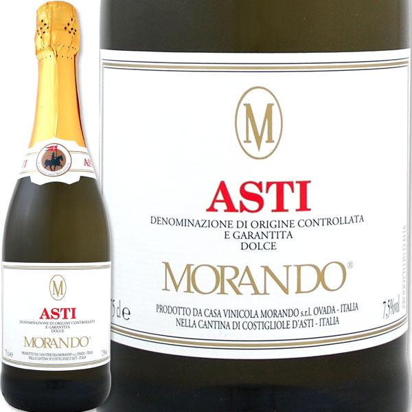アスティ モランド・アスティ・スプマンテ【完全圧勝の第一位獲得!!】【イタリア】【白スパークリングワイン】【750ml】【甘口】