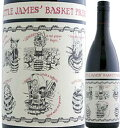 ジェームス バスケット ルージュ フランス 赤ワイン フルボディ