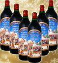 シュテルンターラー・グリューワイン 赤ワイン