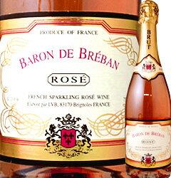 バロン・ド・ブルバン・ブリュット・ロゼ【フランス】【ロゼスパークリングワイン】【750ml】【辛口】