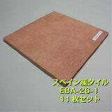 DIY【タイル】リフォーム床tileたいる建材おしゃれアンティーク趣