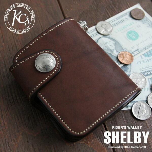 KC,s kcs ケーシーズ ケイシイズ 財布 メンズ 二つ折り バイカーズウォレット コンパクト 小さい 本革 レザー コンチョ:ライダース ビルフォールド シェルビー【ブラウン】