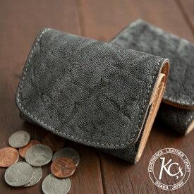 KC,sオンライン限定 レグルス コイン&カードケース エレファント グレー:コインケース ミニウォレット 財布 カードケース KC,s kcs ケーシーズ ケイシイズ レザー 革 象革 牛革 メンズ レディース
