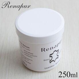 Renapur ラナパー 250ml レザーケア用品 革 お手入れクリーム ワックス オイル 革靴 革財布