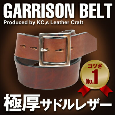 kcs ケーシーズ ベルト メンズ 本革 サドルレザー バックル 厚い 極厚 45mm KC,s ケイシイズ : ギャリソンベルト【ブラウン】