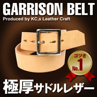 45 Mm thick thick saddle leather belts men's leather KC, s ケイシイズ: garrison belt