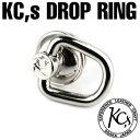 ドロップハンドル ジョイントパーツ 財布 ウォレットチェーン KC,s ケイシイズ : KC,s 真鍮製ドロップリング【シルバ…
