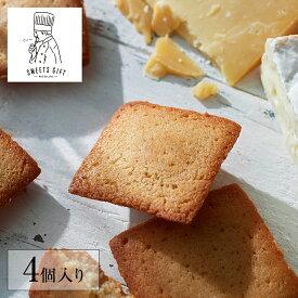 チーズ フィナンシェ (4個入) スイーツ 焼き菓子 北海道 グッドモーニングテーブル Good Morning Table 母の日 ギフト プレゼント
