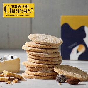 チーズクッキー カマンベール & ブラックペッパー (12枚入) スイーツ お菓子 焼き菓子 クッキー チーズ チーズスイーツ ギフト お取り寄せ 土産 ナッツ かわいい おしゃれ 人気 今夜くら
