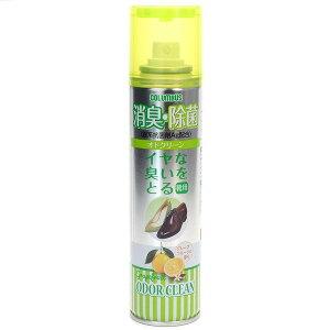 COLUMBUS コロンブス 消臭スプレー オドクリーンスリム グレープフルーツの香り 180ml【お取り寄せ製品】【消臭スプレー 防臭スプレー ニオイ消し】