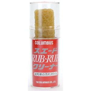 COLUMBUS コロンブス スエードラブラブクリーナー【お取り寄せ製品】【スエード靴用クリーナー 靴汚れ落とし】