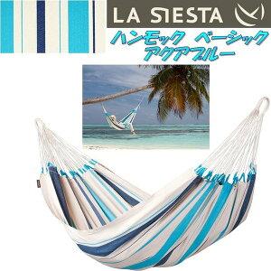 LA SIESTA(ラシエスタ) hammock basic ハンモック ベーシック アクアブルー CIH14-3【アウトドア・キャンプ・ハンモック・サマーベッド】【お取り寄せ】【同梱/代引不可】